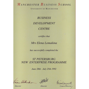 Certificate Manchester Business School